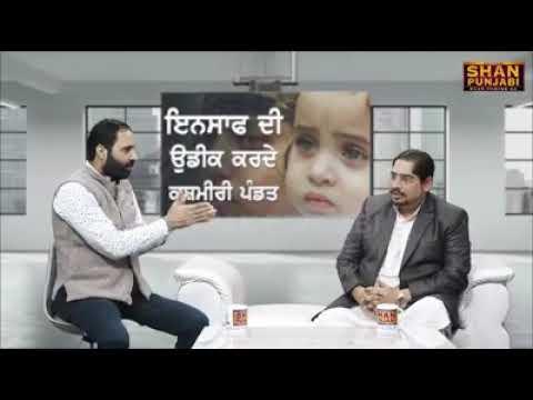 debate on kashmiri Pandit कश्मीरी पंडित