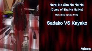 Video Noroi No Sha Na Na Na (Curse of Sha Na Na Na) - Adeno download MP3, 3GP, MP4, WEBM, AVI, FLV Juli 2018
