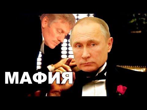 Российское правительство это