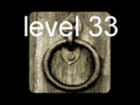 Gates 33 уровень прохождение > » сообщество