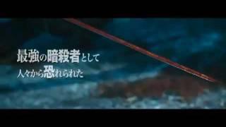 Rurouni Kenshin Live Action 1st Trailer