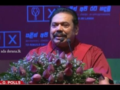 Founders would be disappointed with the current state of the SLFP - Mahinda (English)