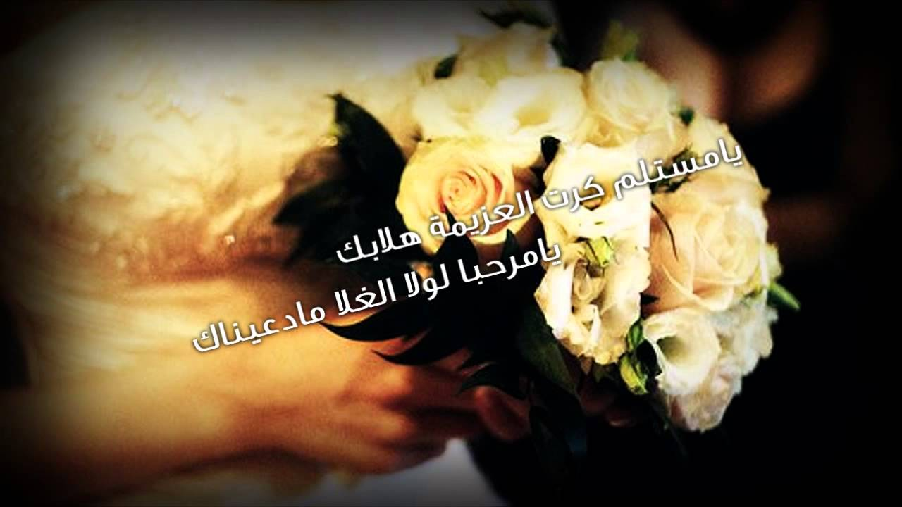 4801015cb83f9  دعوة من خوات المعرس - YouTube