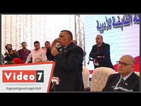-اتحاد عمال مصر-: -طالما معانا ربنا والسيسى مش عايزين حاجة تانى-  - 14:22-2018 / 3 / 12