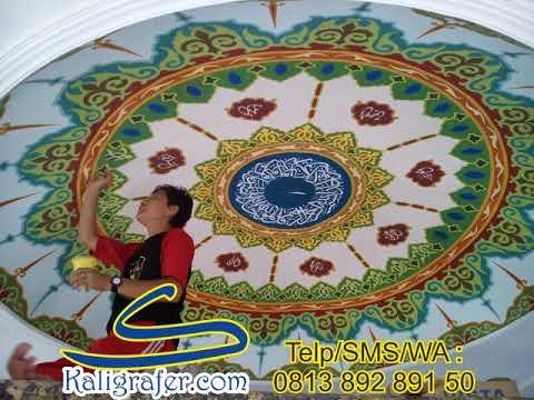 Hubungi 081389289150 100 wallpaper kaligrafi islami gratis