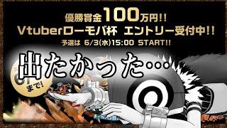 【100万ほしい】2カ月ぶりの雑談枠!