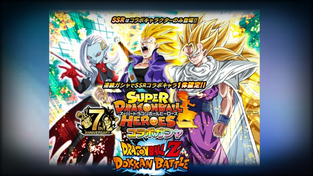 dbz dokkan battle jap pc