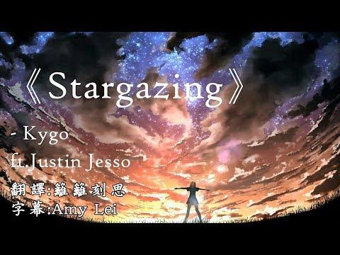 《Stargazing 凝視星辰》Kygo Ft. Justin Jesso, Bergen Philharmonic Orchestra 中文字幕