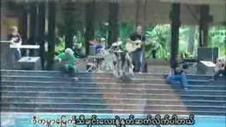 Zaw Win Htut & Sone Thi Par - Kha Yee Thwar Mee Khoe Tan