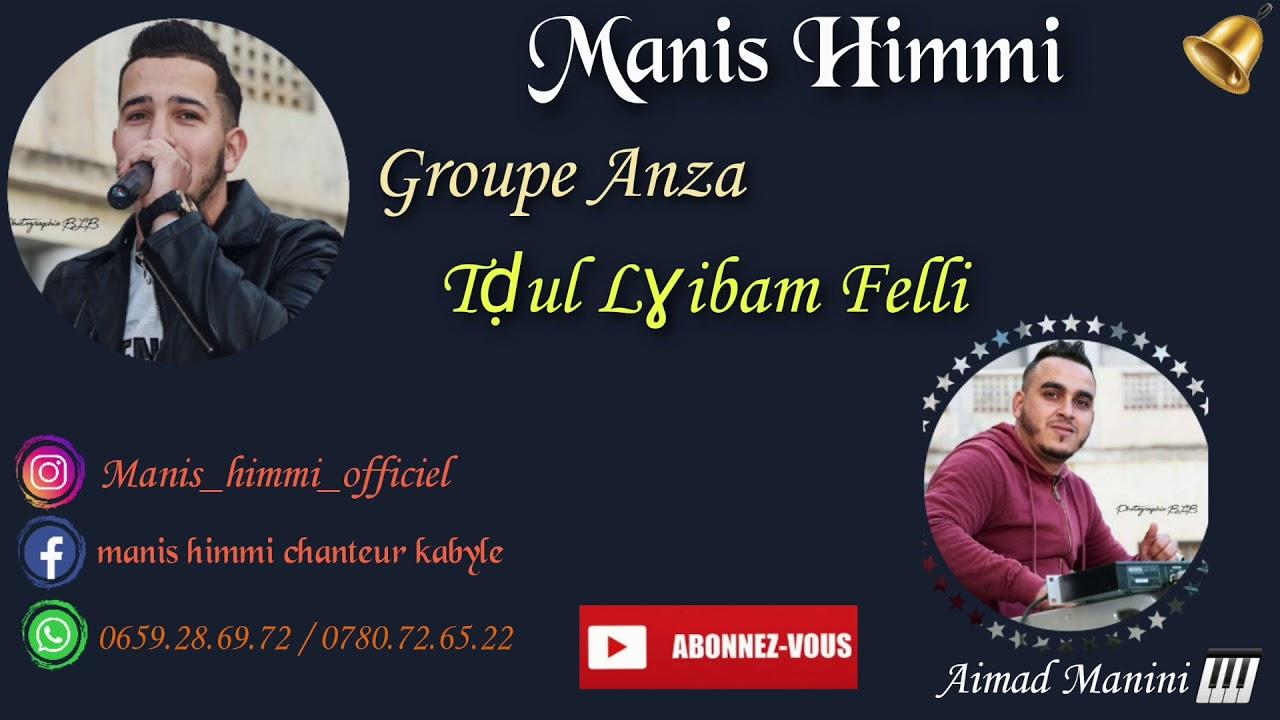 Download Manis Himmi - Tdhoul Lghivam Felli - succès Kabyle 2020
