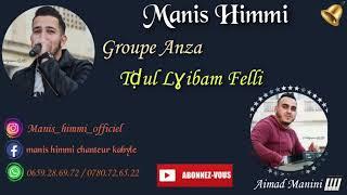 Manis Himmi - Tdhoul Lghivam Felli - succès Kabyle 2020