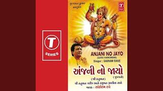 Anjani No Jayo (Shri Hanuman) Shri Hanuman...