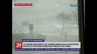 Typhoon Mangkhut na unang nanalasa sa Pilipinas, nagdulot ng kabi-kabilang pinsala sa China