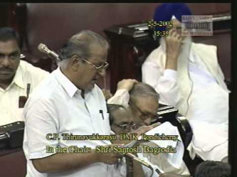 Motion regarding violence in Gujarat, 2002