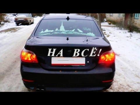 Автомобили Надписи Лучшие | Inscriptions on Cars. Part 14. Best