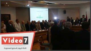 بدء اجتماع إعلان جوائز الدولة المصرية بالوقوف دقيقة حداد على شهداء الوطن