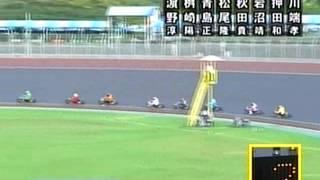 2013.9.22 飯塚オートレース場 みんなでオートレース杯 第56回GⅠダイヤ...