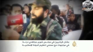 مقتل قياديين في مجلس شورى مجاهدي درنة شرقي ليبيا