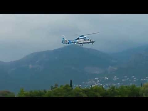 Athens Flying Week 2014 - Tatoi Air Show (Hellenic Coast Guard)
