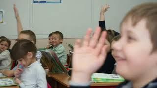 Урок окружающего мира в 1-А классе