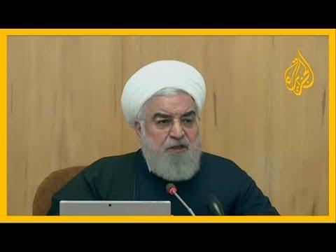 ???? ????#روحاني: #إيران ستستعين بكل الوسائل ومنها التفاوض والحوار لمواجهة العقوبات الأمريكية  - نشر قبل 2 ساعة