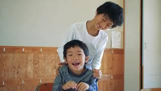 土佐和紙未来学校プロジェクト2020 「わ(た)しと奥田川」