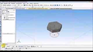 Ч 2 Твёрдотельное моделирование в Компас 3D  ТЕМА 1  Урок 3  Команда Фаска