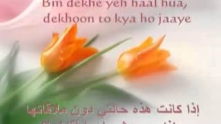 Bholi Si Surat (Indian/Arab lyrics) | Dil To Pagal Hai *jojosaid*أغاني هندية مترجمة