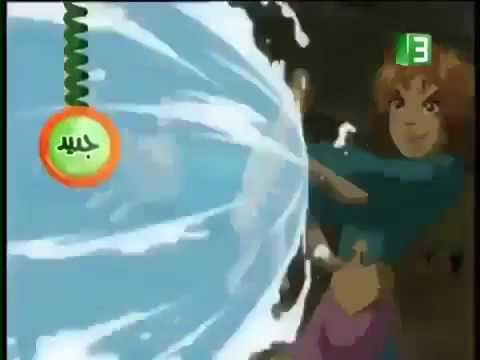 video de mbc3