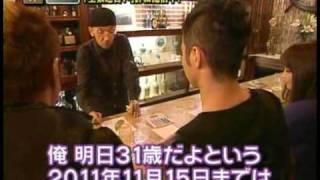 話題の宮崎県で大人気の占いBar『ガス燈』。 人気の秘密はマスターこ...