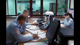 Заработок в интернете и займы без процентов: в Альметьевске обсудили хитроумные схемы мошенников