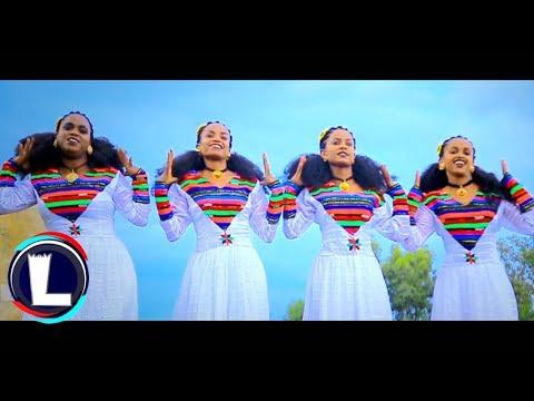 getachew-kidane---adey-shefena-|-ኣደይ-ሸፈና-(official-video)-ethiopian-tigrigna-music
