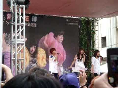 20100327 S.H.E SHERO臺北簽唱會-我愛雨夜花+臺語介紹 - YouTube