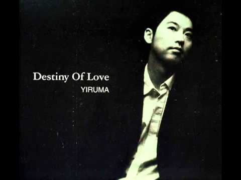 Yiruma  Love Hurts Vitaly Beskrovny Orchestra  Mix