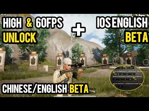 So Smooth! Unlock High and 60fps Now! | PUBG Mobile