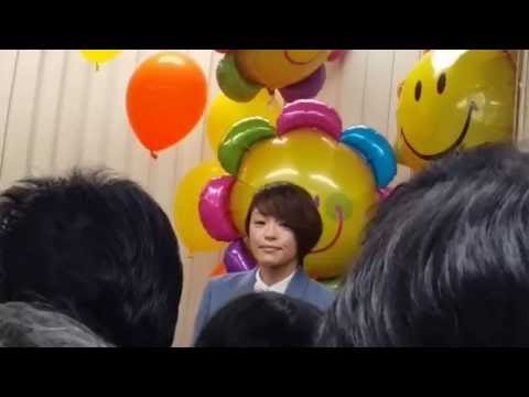 今井絵理子事務所開き 2016年5月23日