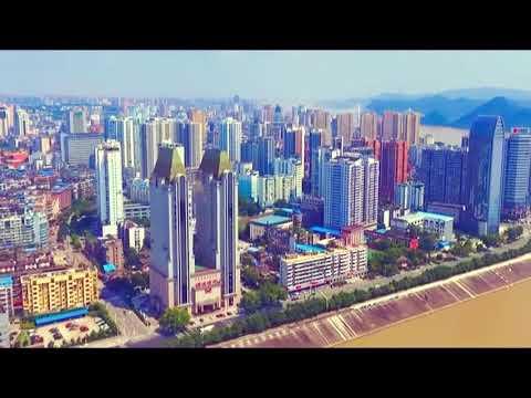 CTGU in Yichang city  drone view .