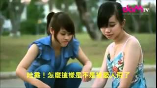 越南電視節目好笑短片撿到皮包