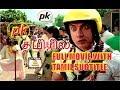 PK full Movie with Tamil Subtitles