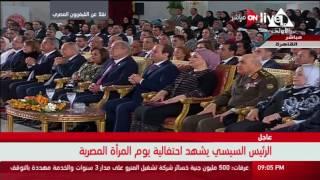 """أغنية """"أحن قلب إنتي يا أمي"""" للفنان محمد فوزي .. بصوت أطفال مصر في إحتفالية يوم المرأة المصرية"""
