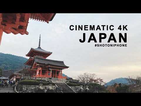 iPhone 11 Pro Max Cinematic 4k Japan - SANDMARC