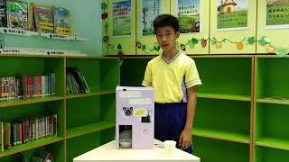 Publication Date: 2019-06-28 | Video Title: 仁紀親子齊齊STEM大賽(模擬汽水機)最佳科技獎(高小) 4