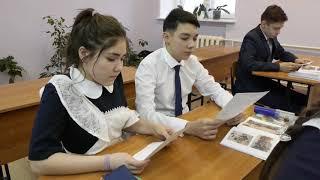 Видеоурок. Подготовка к сочинению по картине С А Григорьева ВРАТАРЬ