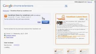 Vankham news google chrome extension installation