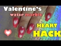 Water Marbled Heart Nail Tutorial | DIY Nail Art HACK!