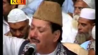 Shamil Hai Khuda Jis Midhat - Qari Waheed Zafar Qasmi