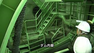 日本一大きい木造水車と小里川ダム(空撮映像)/岐阜県恵那市