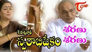 Swarabhishekam Songs - Saranu Saranu - Laya - Srikanth