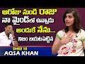 ఆరోజు నుండి రాజు నా మైండ్ లో ఉన్నాడు | Dhee 10 Aqsa Khan About Raju | Dhee Jodi | Sudheer | Rashmi
