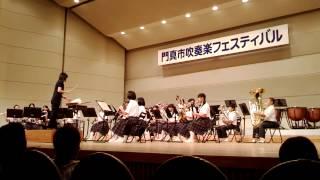 2013/6/16 門真市吹奏楽フェスティバル  はすはな中学校